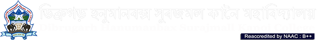 dhsk college Logo